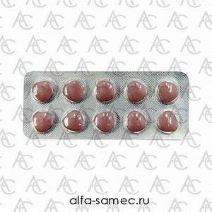Левитра - купить таблетки левитры в, украине