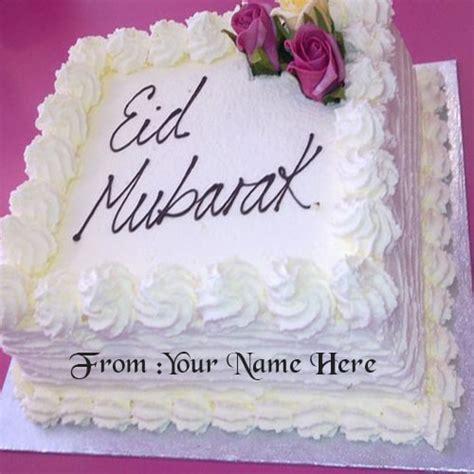 eid mubarak wishes cake   edit