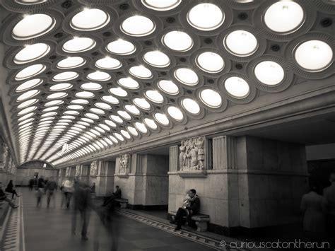 Moscow Metro Part 1: Arbatskaya, Belorusskaya