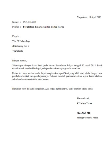 Contoh Surat Niaga Permintaan Barang by Contoh Surat Permintaan Barang Terbaik