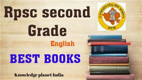 Are included in the ncert solution for class 2nd english. BEST BOOKS FOR RPSC 2ND GRADE ENGLISH EXAM 2018, SECOND GRADE ENGLISH BOOKS , PAPER-2 - YouTube