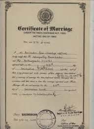 blank marriage certificate template  microsoft word