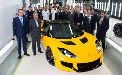 Tun Dr Mahathir Mohamad Visits Lotus Factory In Hethel
