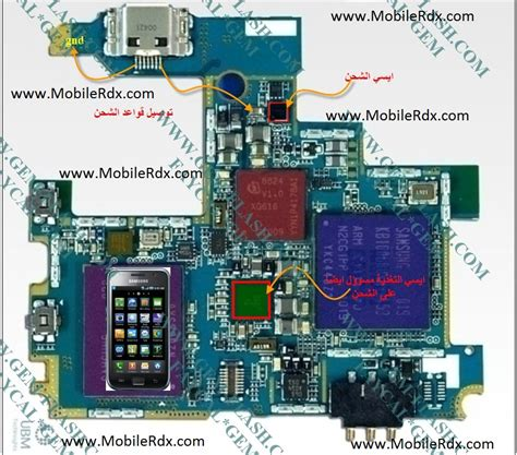 samsung galaxy gt i9000 charging ways solution