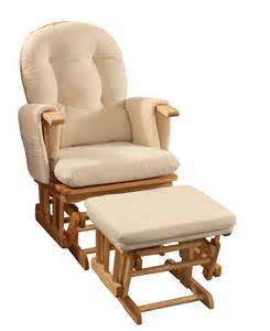 brand new baby glider chair rocking chair breast feeding