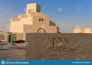 The, Museum, Of, Islamic, Art, Doha, Qatar, Editorial, Stock