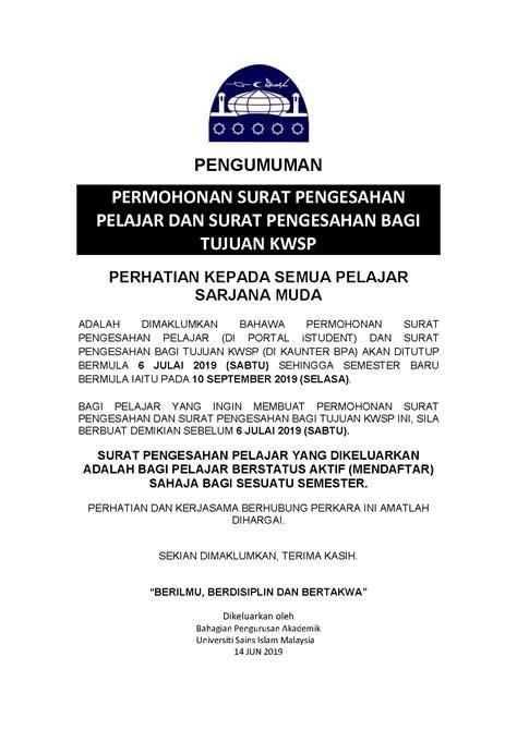 permohonan surat pengesahan pelajar  kwsp bpa usim