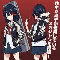 Crunchyroll Cospa Prepares To Sell Ryuko39s QuotKill La Kill