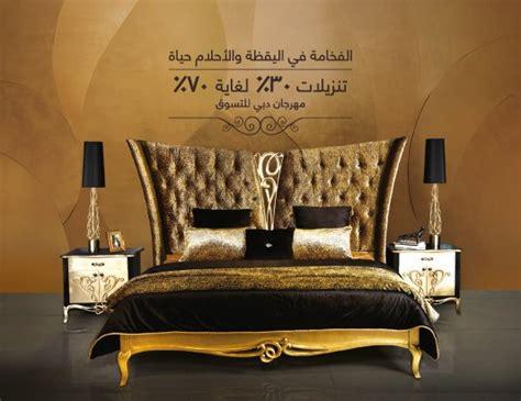 Affordable Bedroom Furniture Stores by Find The Best And Most Affordable Bedroom Furniture Store