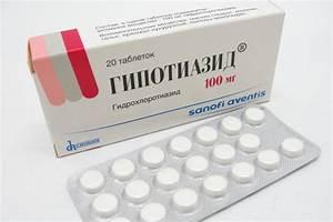 Лекарство нового поколения от гипертонии
