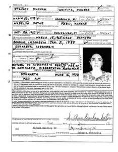 Us Passport Application Form