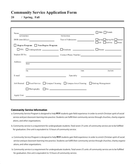 community service form template 10 sle community service forms sle templates