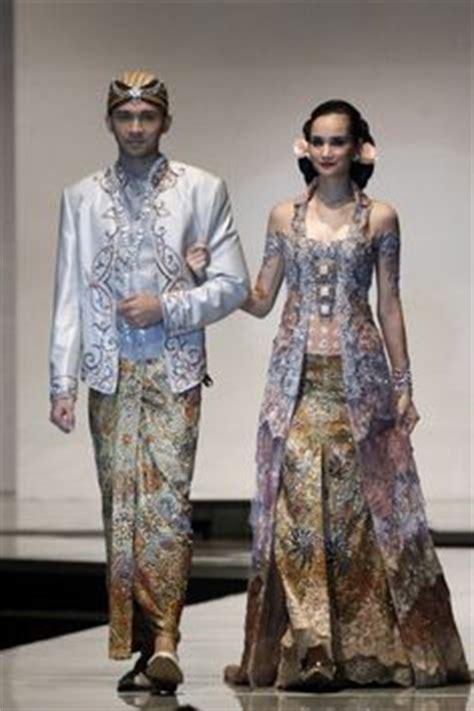 kebaya images kebaya indonesian kebaya kebaya