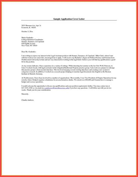 Application Cover Letter Template by How To Cover Letter For Memo Exle