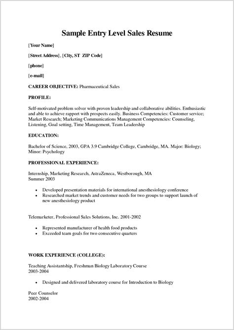 Entry Level Resume Template by 11 12 Basic Entry Level Resume Template