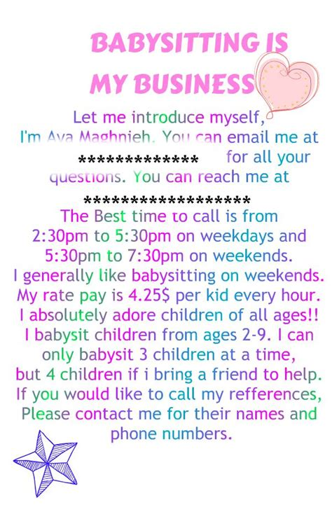 Babysitting Day Care Child Care Promo Glossy 4x5 Flyer Funny Robot