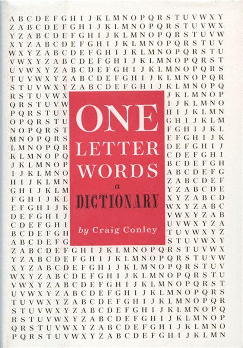 2 letter scrabble words luxury 2 letter scrabble words cover letter exles 38805