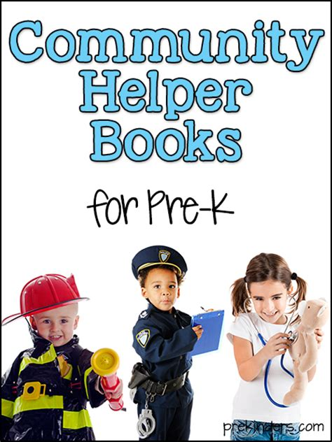 books about community helpers for pre k prekinders 409 | community helper books2 1
