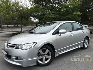 Honda Civic 2007 S I