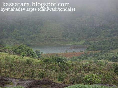Kas Pathar Nature Mahadev Sapte Satara