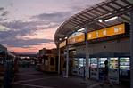 Kosai, Shizuoka Prefecture, Japan Sunrise Sunset Times