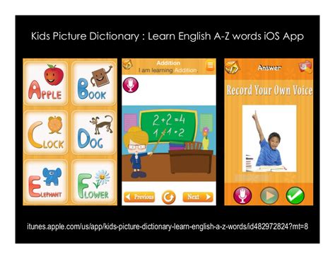 Kids Picture Dictionary Learn