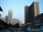 Wong Tai Sin – Wikipedia