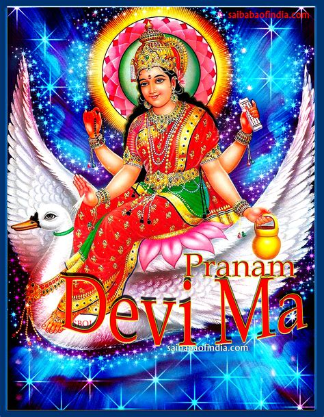 Animated Navratri Wallpapers - devi ma jai mata di navaratri photos wallpapers animation