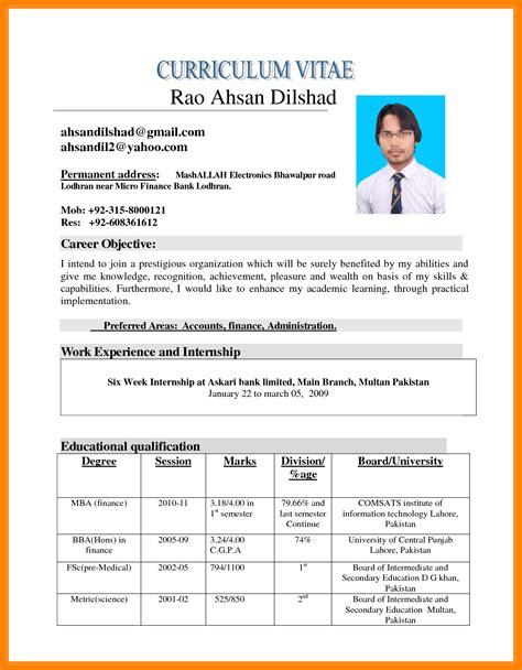 resume format microsoft word resume template easy http
