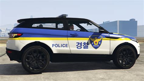 Range Rover Evoque South Korea Police Car