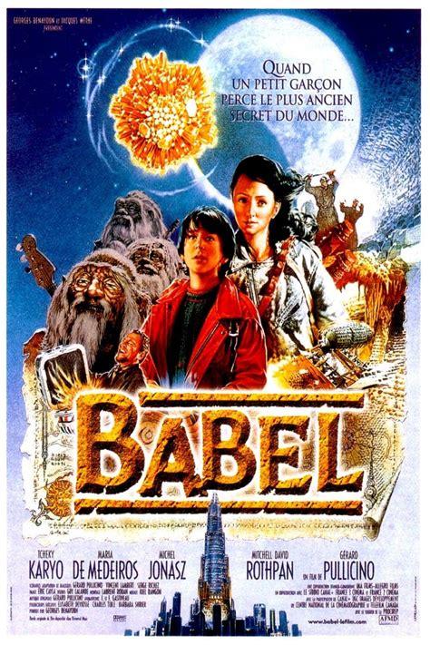 Meilleur film fantastique des années 90