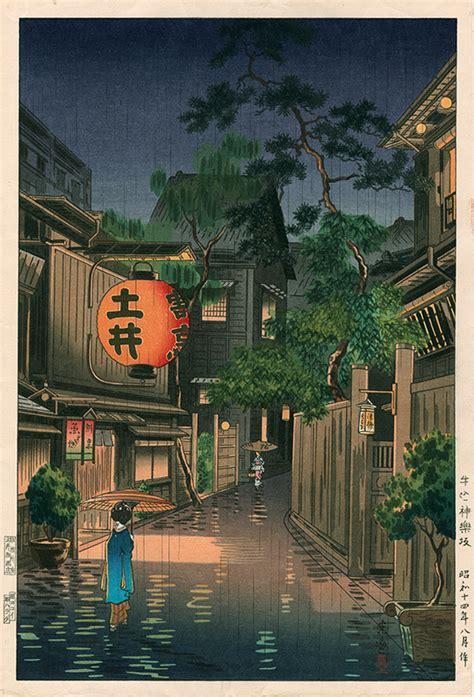 ushigome kagurazaka  tsuchiya koitsu annex galleries