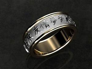 The most expensive wedding ring japanese style wedding rings for Japanese style wedding rings