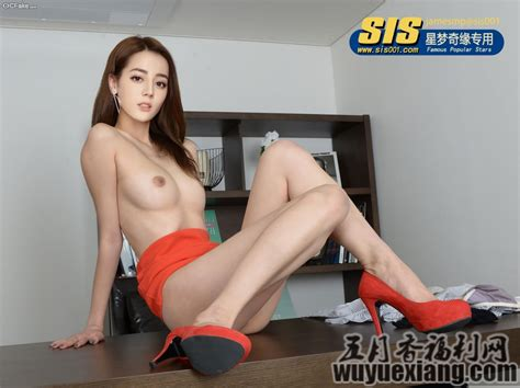 Celebrity Fakes Show Newest Dilraba Dilmurat