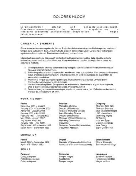 free spotlight on achievements resume excellent skills