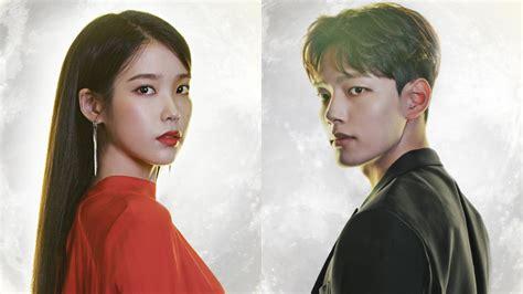 iu yeo jin goo full moon  character posters