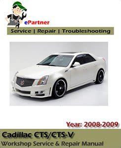 cadillac cts cts  service repair manual