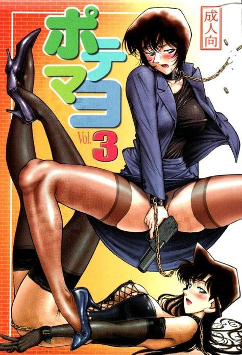 Komik Detektif Conan Xxx Detective Conan Hentai