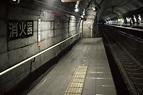Tsutsuishi: Japan's most dystopian train station? — Tokyo ...