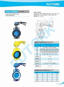 Ductile Iron Butterfly Valve 3 Inch Butterfly Valve