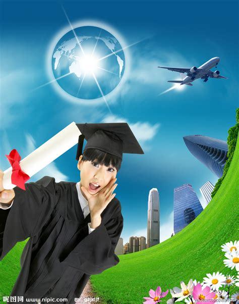 毕业生源文件__PSD分层素材_PSD分层素材_源文件图库_昵图网nipic.com