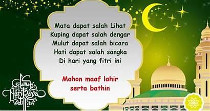 Ucapan Idul Fitri Kartu Lebaran Raya Selamat