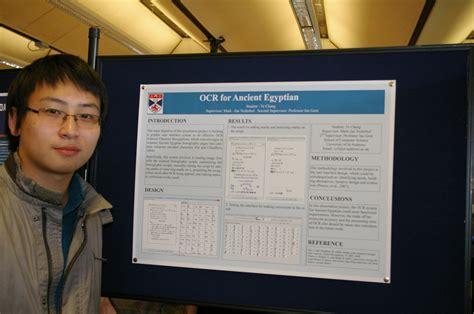 sport science dissertation ideas help writing yale essay