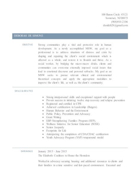 Updating Resume 2015 by Updated Resume 2015