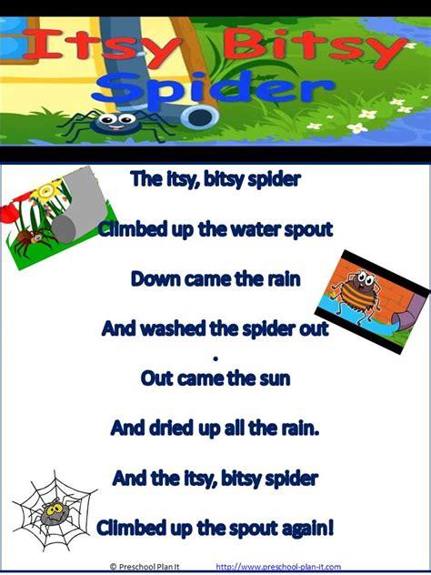 preschool plan it club 138 | itsy bitsy spider song