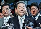 南韓首富李健熙病逝,三星將上演「繼承者們」鬥爭? | 陳慶德 | 遠見雜誌