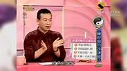 命理師驟逝! 朱峰靖突昏迷送醫...搶救仍不治_社會_壹電視