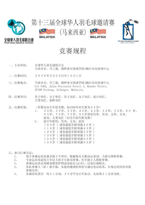 cover letter  chinese