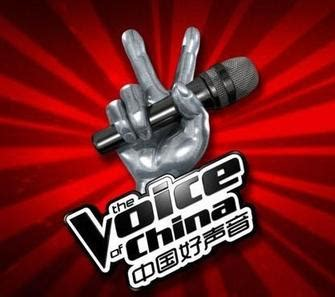 Filethe Voice Of China  Official Logojpg Wikipedia