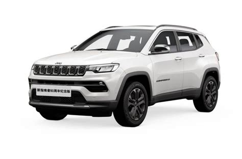 jeep compass suv facelift  india  detailed
